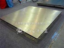 1吨电子地磅称,1吨防爆电子地磅称,1吨不锈钢电子地磅称