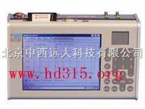光谱仪/植物光谱仪/双通道光谱分析仪