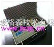 型号:HT01-XZ-0120-参数水质检测仪(20参数)