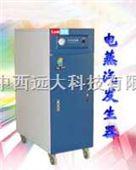 电加热蒸汽锅炉/蒸汽发生器 90kw 129kg/h 型号:JKY/SLB6-LDR0.129-0.