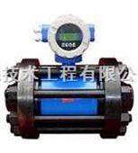 自产高压电磁流量计