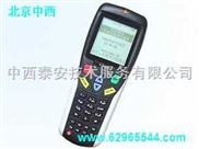 STC3-STK-8848-数据采集器