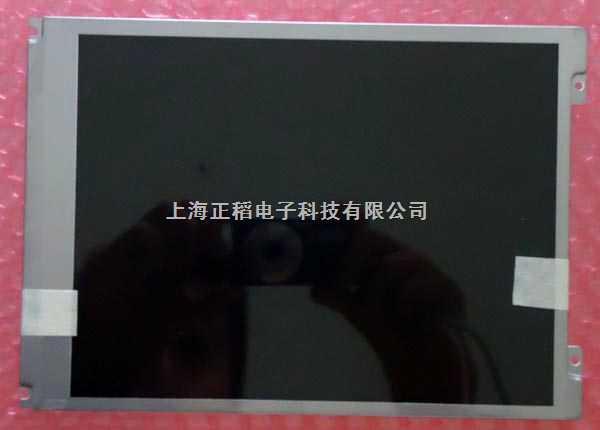 AUO友达8.4寸工业液晶屏