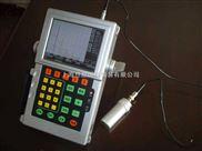 國產全數字超聲波探傷儀|超聲波探傷儀價格|金屬超聲波探傷儀原理