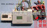 电能综合测试仪/电动机功率测试仪(交流电压、有功功率、无功功率、功率因数、电网频率)