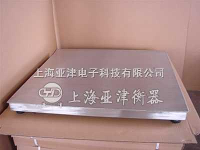 不锈钢防水称工业防水地磅防腐防腐不锈钢电子地磅称