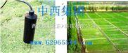 土壤湿度传感器(中西