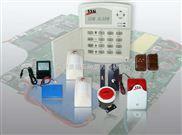 无线智能防盗报警器,红外线报警器