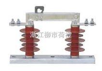 HGW9-15户外高压真空隔离开关