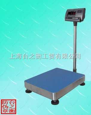 """上海高品质""""1吨碳钢电子计重台秤""""+高性价比""""1吨不锈钢电子计重台秤"""""""