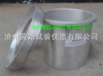 砂浆密度仪 保温隔热砂浆密度仪 膨用玻化微珠密度仪