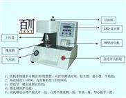 BC-1013全自动破裂强度试验机