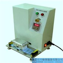 BC-1031印刷耐磨试验机