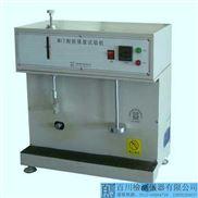 BC-106纸板耐折强度试验机