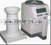 谷物水分测量仪 型号:GZ10-PM8188 库号:M164790