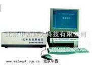 红外光度测油仪 型号:CN61M/M122822 库号:M122822