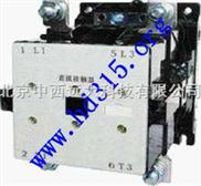 直流接触器(主触点直流1000V订做) 型号:SY2BC98 库号:M329387