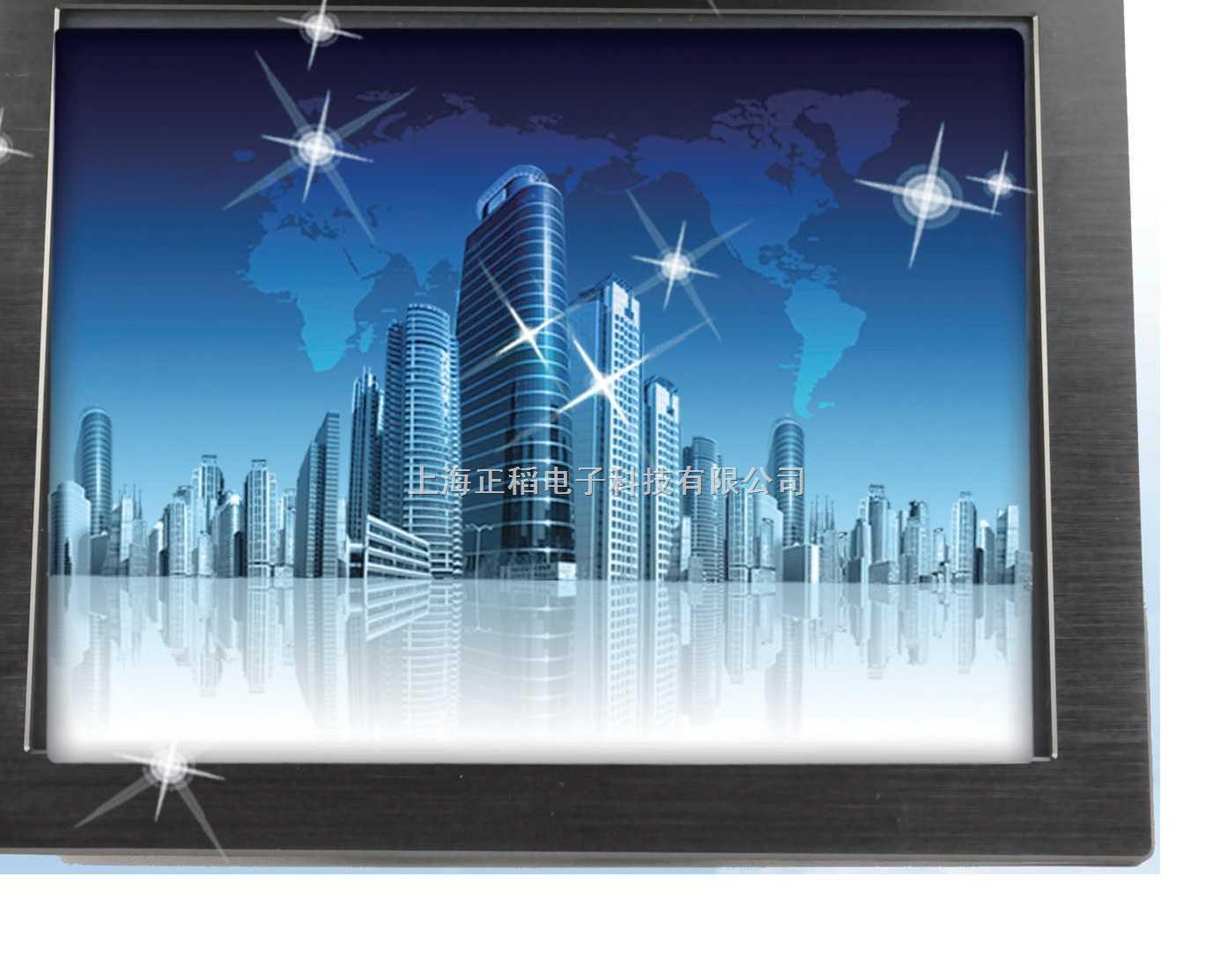 触控平板电脑-15寸工业触控平板电脑