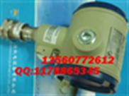 STG94L-E1G-00000-HC,3C美国霍尼韦尔压力变送器