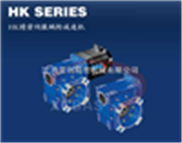 HK50; HK75; HK90; HK110;HK130;HK150-HK精密伺服蜗轮蜗杆减速机