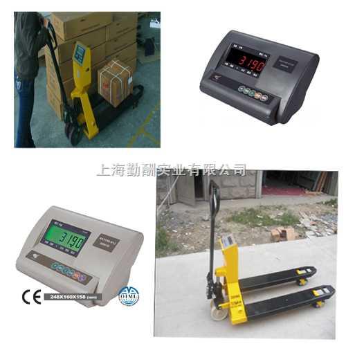 上海电子叉车秤专卖店,地牛磅秤,1-3吨电子叉车秤