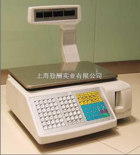 超市称重设备,15公斤条码秤,JS-06BH电子桌秤