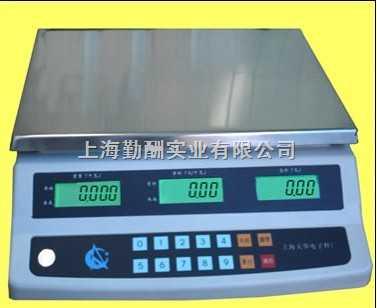 计重案秤普瑞逊JS-06BH电子桌秤