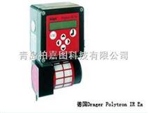 特约代理供青海省Polytron IR红外可燃气体监测仪
