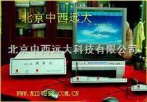 冷原子测汞仪 型号:CN61M/JKG-2库号:M258062