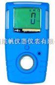 臭氧气体检测仪,便携式臭氧检测仪