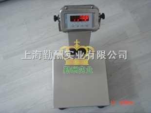 30kg电子台秤,天津台秤,不锈钢台秤
