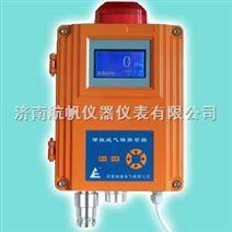 单点壁挂式氧气报警器,氧气泄漏报警器