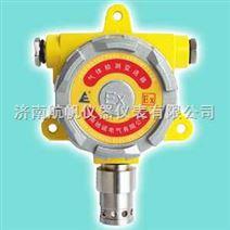 二氧化氮气体报警器,二氧化氮泄漏报警器