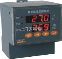 WHD智能型温湿度控制器