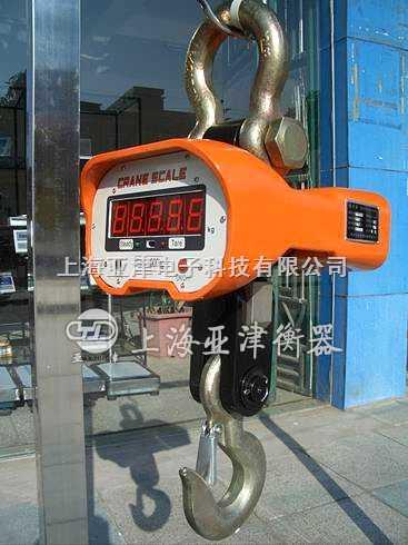 1吨直视电子吊秤2吨电子直视吊钩秤3吨电子吊秤电子吊秤价格