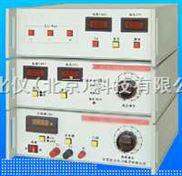 双向晶闸管参数测试仪 型号:CP57