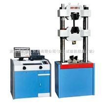 300KN伺服材料拉伸检测仪 30T拉力测试仪 600KN拉力材料试验机