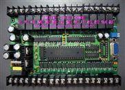 JMDM-28DIOMR-继电器输出单片机工控板