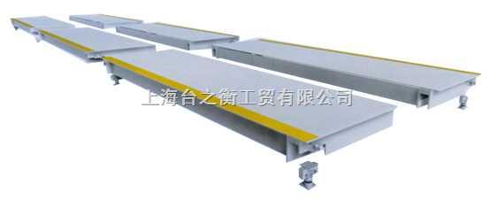 上海【3X6米】小型货车地磅称,小型电子汽车衡厂家,小型卡车地磅报价