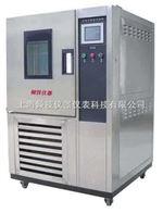 QJCK350AQJCK可程式恒温恒湿试验机