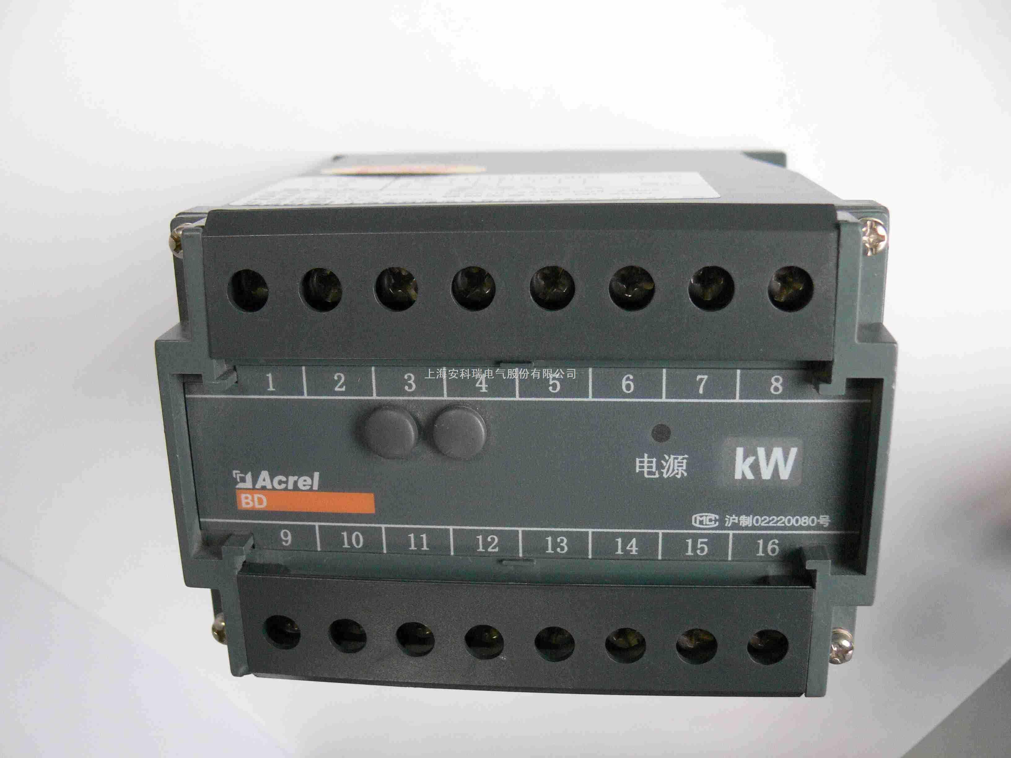 bd-4e电度变送器(多电量变送器)
