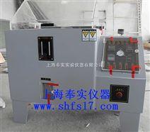 江苏盐雾测试仪|盐雾测试仪产品报价