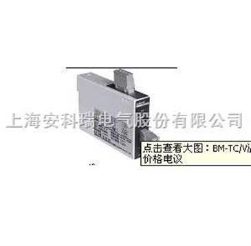 bm-ai/is电流隔离器 二线制