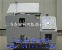 温州盐雾测试仪|盐雾测试仪厂家