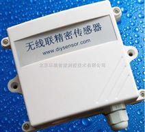 大气压力变送器电压输出