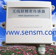 大气压力变送器电流输出