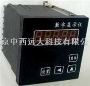 计数显示器/电子计数器(RS485接口,5位数显) 型号:DSQY08J205-4(国产)库号: