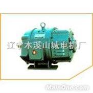 现货Z2系列直流电动机