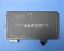 TNode-MF CAN转光纤