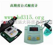 高精度台式酸度计/台式PH计 型号:XB89PHS-25C 现货库号:M132137